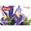 """Подарочная карта """"М Видео"""" (10000 рублей) мировых производителей по доступным ценам артикул 13901o."""