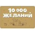 """Подарочная карта """"Красный куб"""" (10000 рублей) создать неповторимую атмосферу в доме артикул 13926o."""